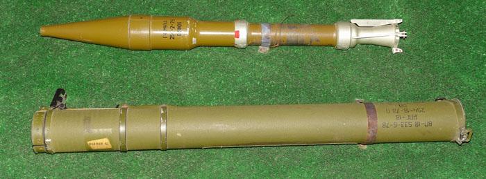 Ручной противотанковый гранатомёт РПГ-18 «Муха» - 1 ...