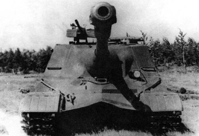 Самоходная артиллерийская установка «Объект 268»