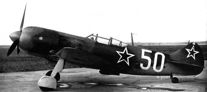 Ла-7 первой серии