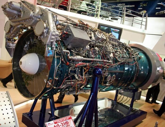 lilya: схема двигателя ал-31.