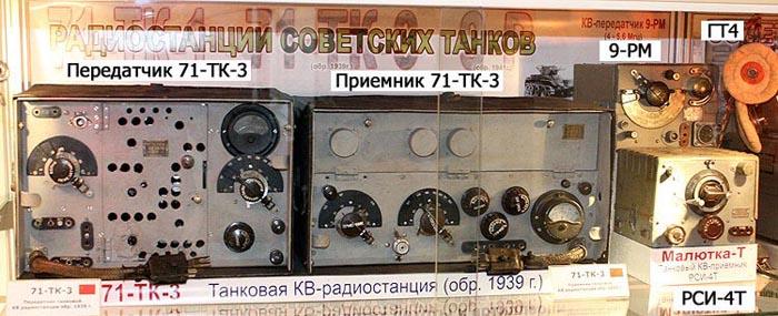 71-ТК-3
