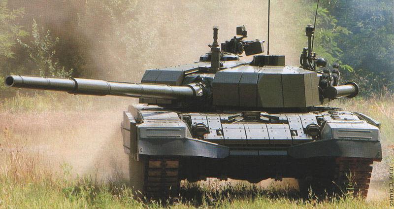 М-95 Degman